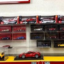 2/17 一度なら憧れる車「フェラーリ」♪BENEROSSOはフェラーリグッズがの記事に添付されている画像