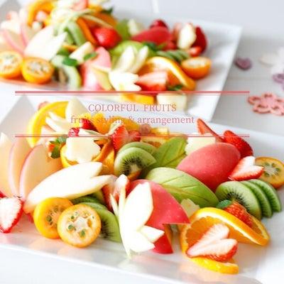春のフルーツプレートスタイリング〜季節レッスンの記事に添付されている画像