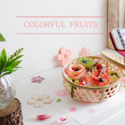 フルーツで春の『かご詰め』の記事に添付されている画像