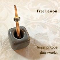 ♡ Free Lesson ♡ ロンデル & Star piece with Pの記事に添付されている画像