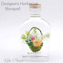 手編みのカゴにたくさんのお花を詰めこんで♡の記事に添付されている画像