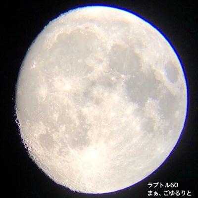 久々の天体観測の記事に添付されている画像