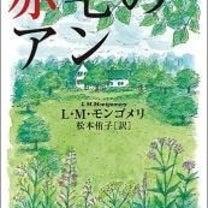 「植物の物語を読む会」が開催されました。の記事に添付されている画像