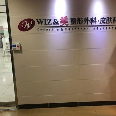 初めてのボトックスをするの巻。〜WIZ &美 美容外科・皮膚科〜の記事に添付されている画像