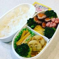 お弁当と生活発表会の記事に添付されている画像