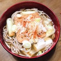 予定通り~お蕎麦の後は、美味しくいちご食べました❣️の記事に添付されている画像