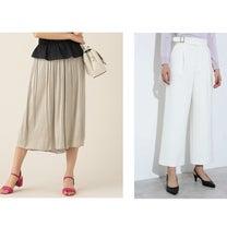 パンツのおすすめ!人気、春夏ファッションの通販 2の記事に添付されている画像