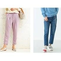 パンツのおすすめ!人気、春夏ファッションの通販 3の記事に添付されている画像