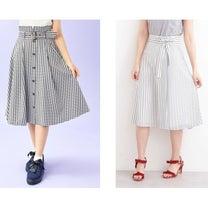 スカートのおすすめ!人気、春夏ファッションの通販 2の記事に添付されている画像
