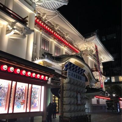 本日は歌舞伎体操教室への記事に添付されている画像