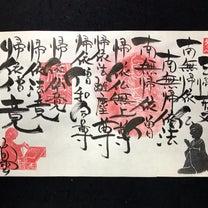 明日の夜には徳賞寺(^○^)の記事に添付されている画像