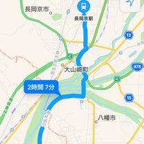 京都府 長岡京市と左京区へ行ってきました。の記事に添付されている画像