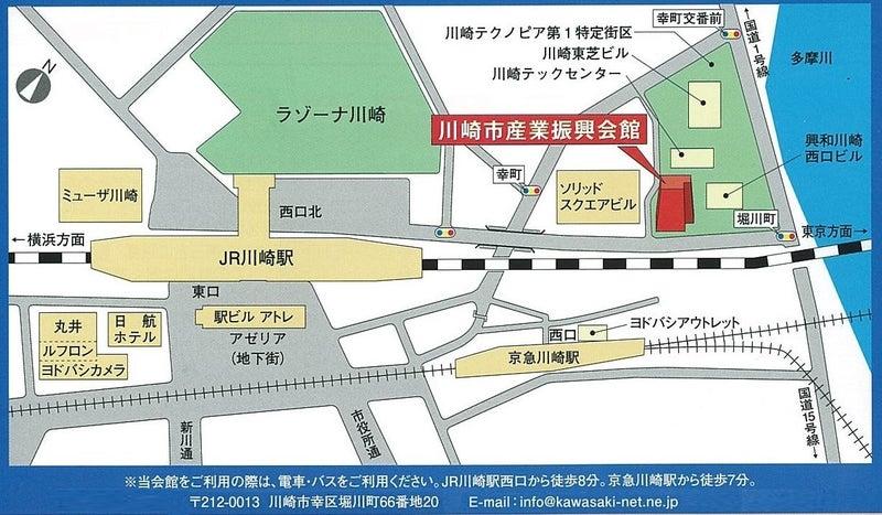 川崎市産業振興会館への川崎駅や京急川崎からのアクセス地図