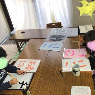 無料体験教室を開催しました☆の記事に添付されている画像