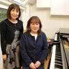 ピアノdeクボタメソッド 東京フォロー会に参加の画像