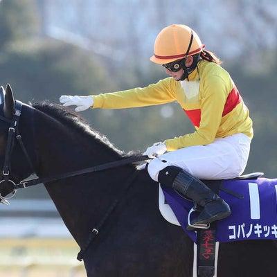 藤田菜七子騎手のG1デビューとソフトウェア開発業界での女性技術者の記事に添付されている画像