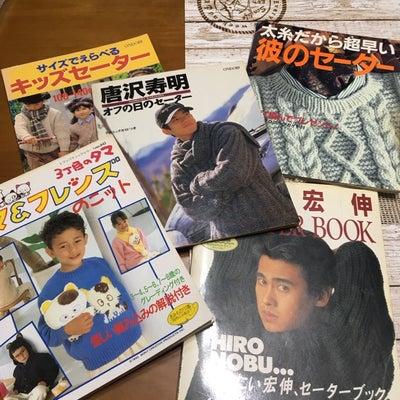今日の藤井さん2019.2.17の記事に添付されている画像