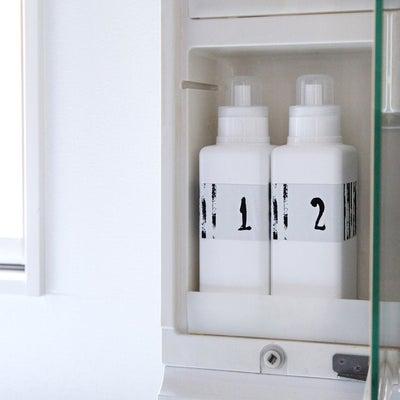 ★100均★ダイソーの液体洗剤詰替えボトルの活用法の記事に添付されている画像