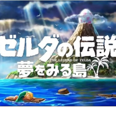 ニンテンドーダイレクト2/14版 後編!の記事に添付されている画像