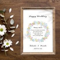 ゲストの皆さんと作る【世界に一つだけの結婚証明書】〜Wedding Wreathの記事に添付されている画像