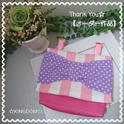 Thank You☆【オーダー作品】2019.2.11の記事に添付されている画像