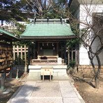 天神社  【兵庫県神戸市】 かわいい子(^ ^)の記事に添付されている画像