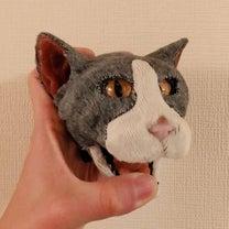 進捗(改修したネコと新型バッグチャーム)の記事に添付されている画像