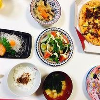 #ドミノピザ ❤️ #披萨 #今天的晚餐 #今日の夕飯 #家でご飯 #晚饭 #おの記事に添付されている画像