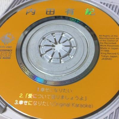 2月18日・「内田有紀」さんです。の記事に添付されている画像