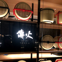 大阪の夜の記事に添付されている画像