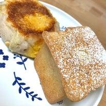 くるみ、チーズたっぷりパン☆イドゥンとふるさと納税返礼品の記事に添付されている画像