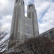 新宿の記事に添付されている画像