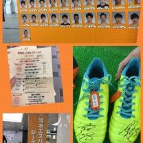 オレンジ 〜Jam9の記事に添付されている画像
