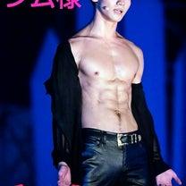 チャンミンお誕生日おめでとう!!の記事に添付されている画像