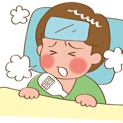 我が子の体温しってますか?の記事に添付されている画像