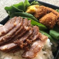 エビフライと焼豚丼の記事に添付されている画像