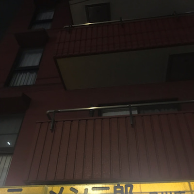 ラーメン二郎 品川店の記事に添付されている画像