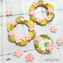 桜のお花絞りレッスン*ミモザと桜のリース&ギンガムチェッククッキーで春のアイシンの記事に添付されている画像