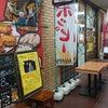居酒屋「とおるちゃん」はすご~くアットホームな空間の画像
