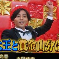 10万円で   超キスブサ   今夜の記事に添付されている画像