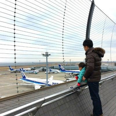 羽田空港を満喫&初めてのTAC録音の記事に添付されている画像