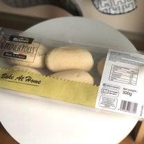 今回のコストコ購入品はコレ1つ(笑) 焼き立てが楽しめるメニセーズのプチパンの記事に添付されている画像