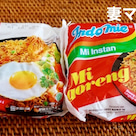 お土産「ミーゴレン&パンダンケーキ」♪ Mi Goreng & Pandan Chiffonの記事より