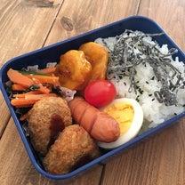 今日のお弁当の時短ポイントの記事に添付されている画像
