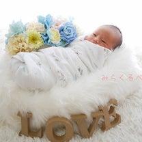 妊娠中から赤ちゃんをより愛おしく思えるようになるおくるみタッチケアレッスン♪の記事に添付されている画像