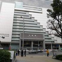 明日の定休日は大阪へGOの記事に添付されている画像