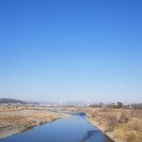りある多摩川の記事に添付されている画像