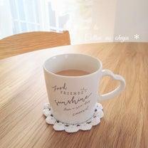 *おNEWのマグカップでミルクティー*の記事に添付されている画像