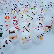 けんぶち町の雪をお届け!の記事に添付されている画像