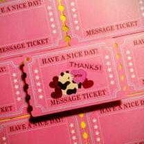 チケットカードにステッカーアートの記事に添付されている画像